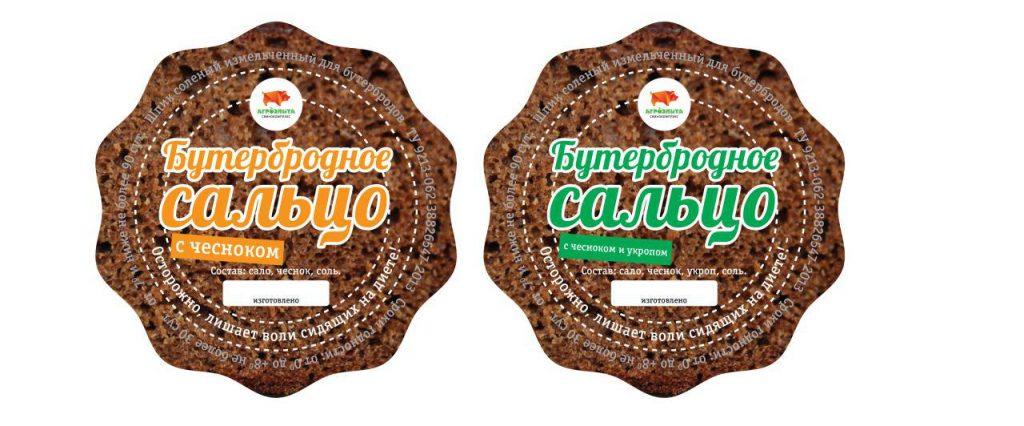 Сальцо бутербродное (Собственное производство)8851