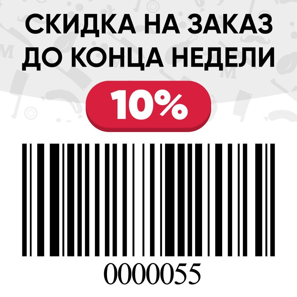 ШК 0000055