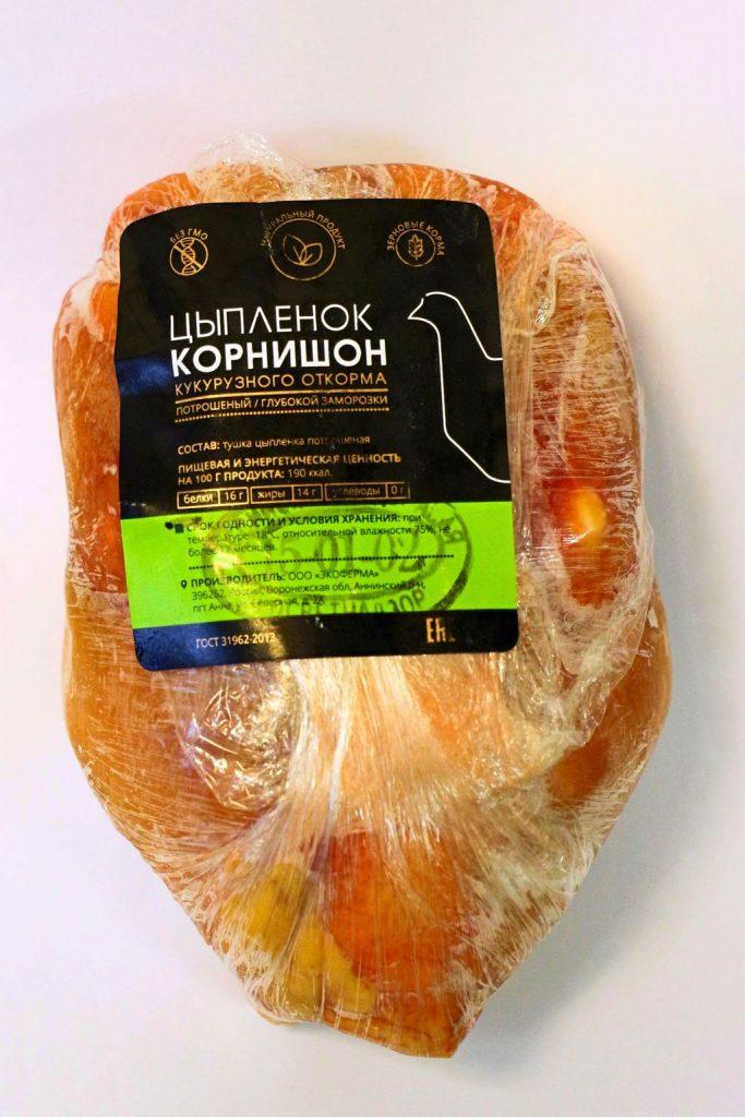 Цыпленок корнишон кукурузного откорма желтый 500 гр с/м