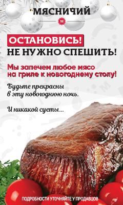 Яндекс баннер нг остановись copy