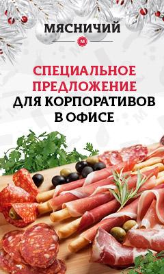 Яндекс-баннер-нг-спец-предлож