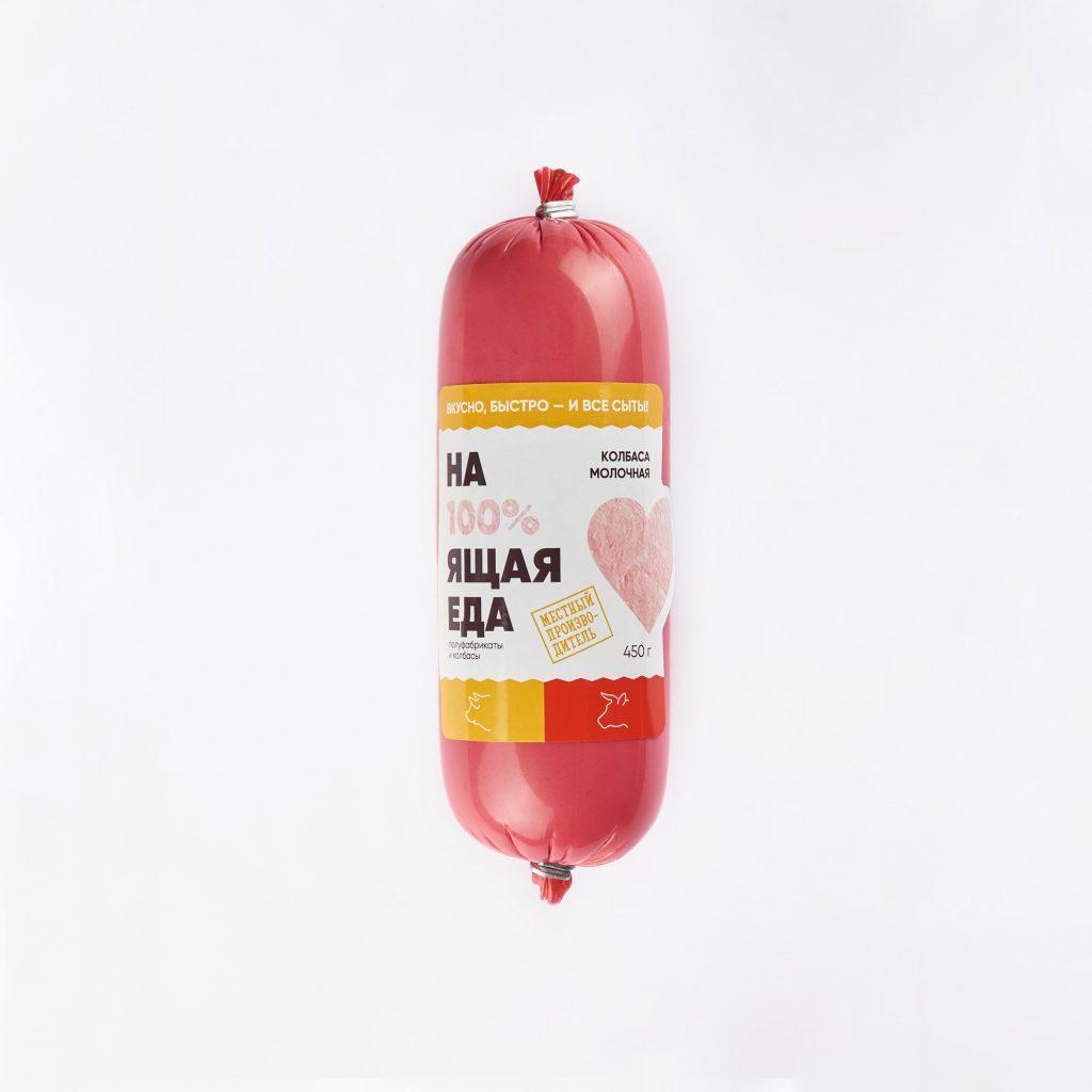 Колбаса Молочная вареная п/а Настоящая Еда 450г, шт16111