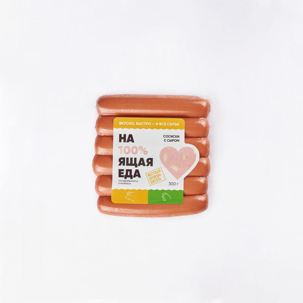 Сосиски с сыром п/а в/у Настоящая Еда 300 г, шт16107