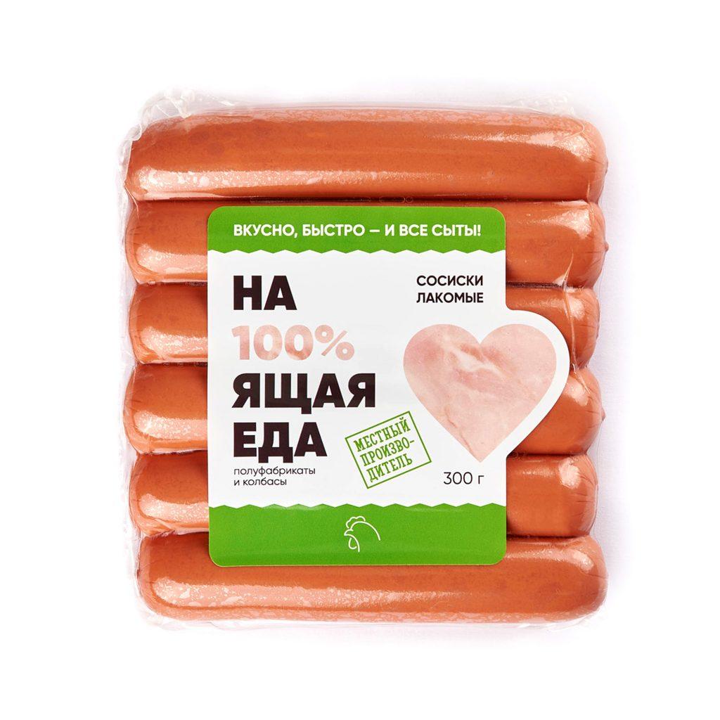 Сосиски Лакомые п/к в/у Настоящая Еда 300 г, шт