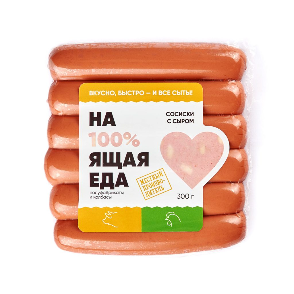 Сосиски с сыром п/а в/у Настоящая Еда 300 г, шт