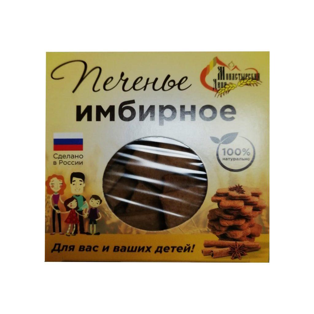 Печенье злаковое Имбирное 200гр  Монастырский двор