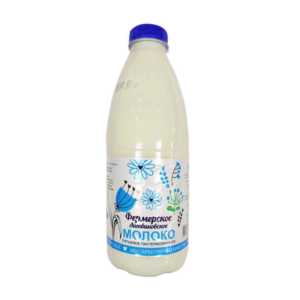 БЗМЖ Молоко Фермерское Скоморошка 2.5 % ПЭТ 0,93