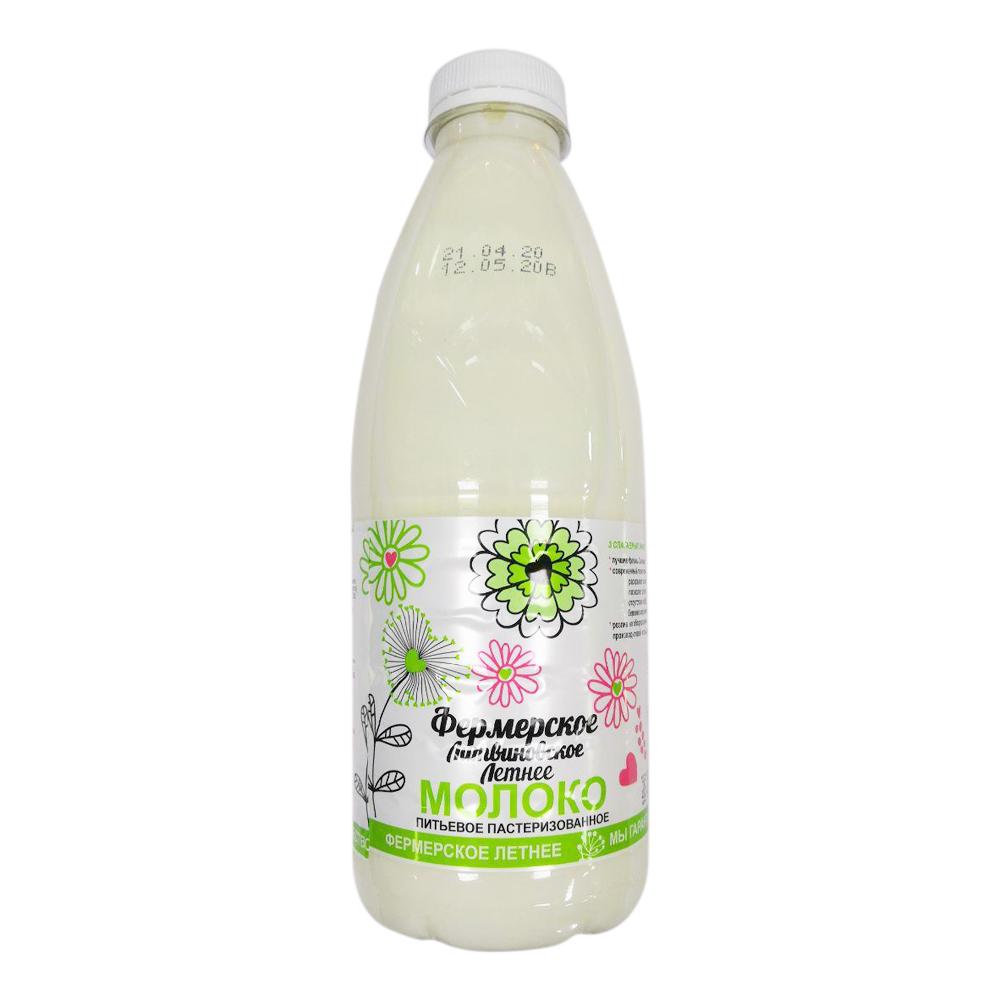 БЗМЖ Молоко Фермерское  Летнее Скоморошка 1,5% ПЭТ 0,93