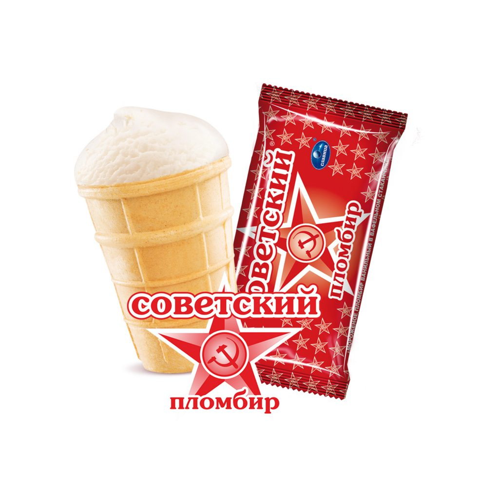 БЗМЖ Мороженое Советский пломбир шоколадный стаканчик 100г