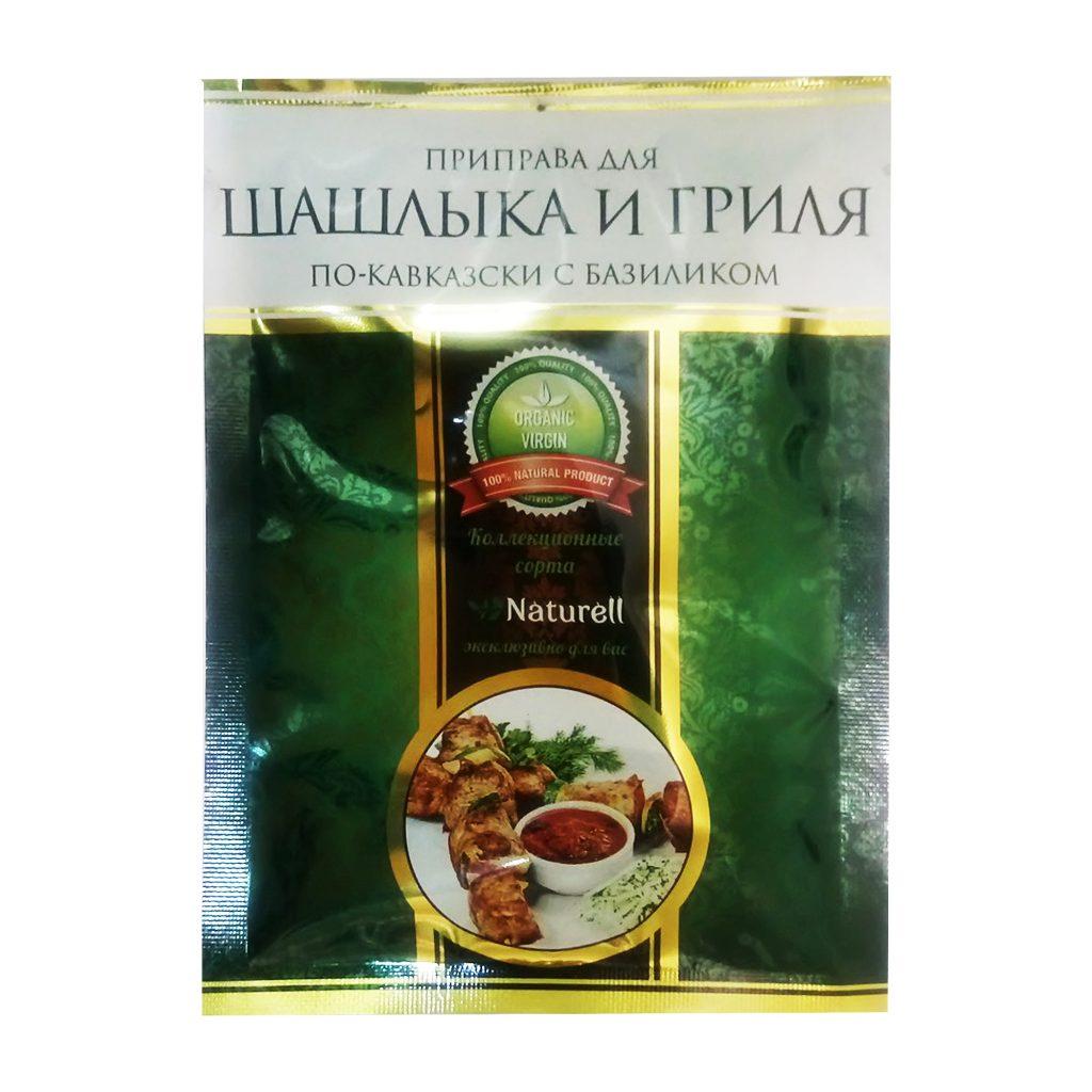 Приправа Натурелл для шашлыка и гриля по-кавказски с базиликом 30г