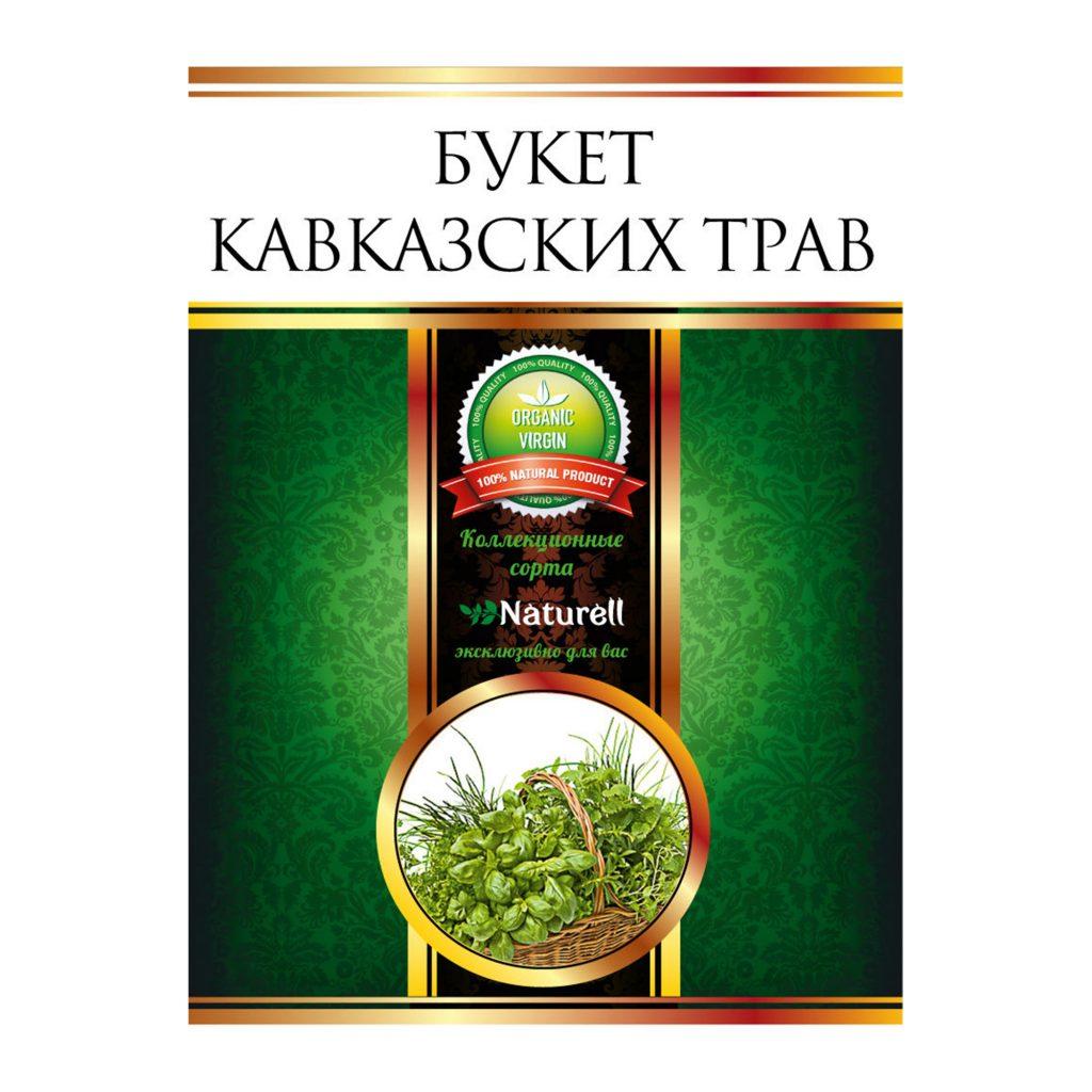 Приправа Натурелл Букет Кавказких трав 30г