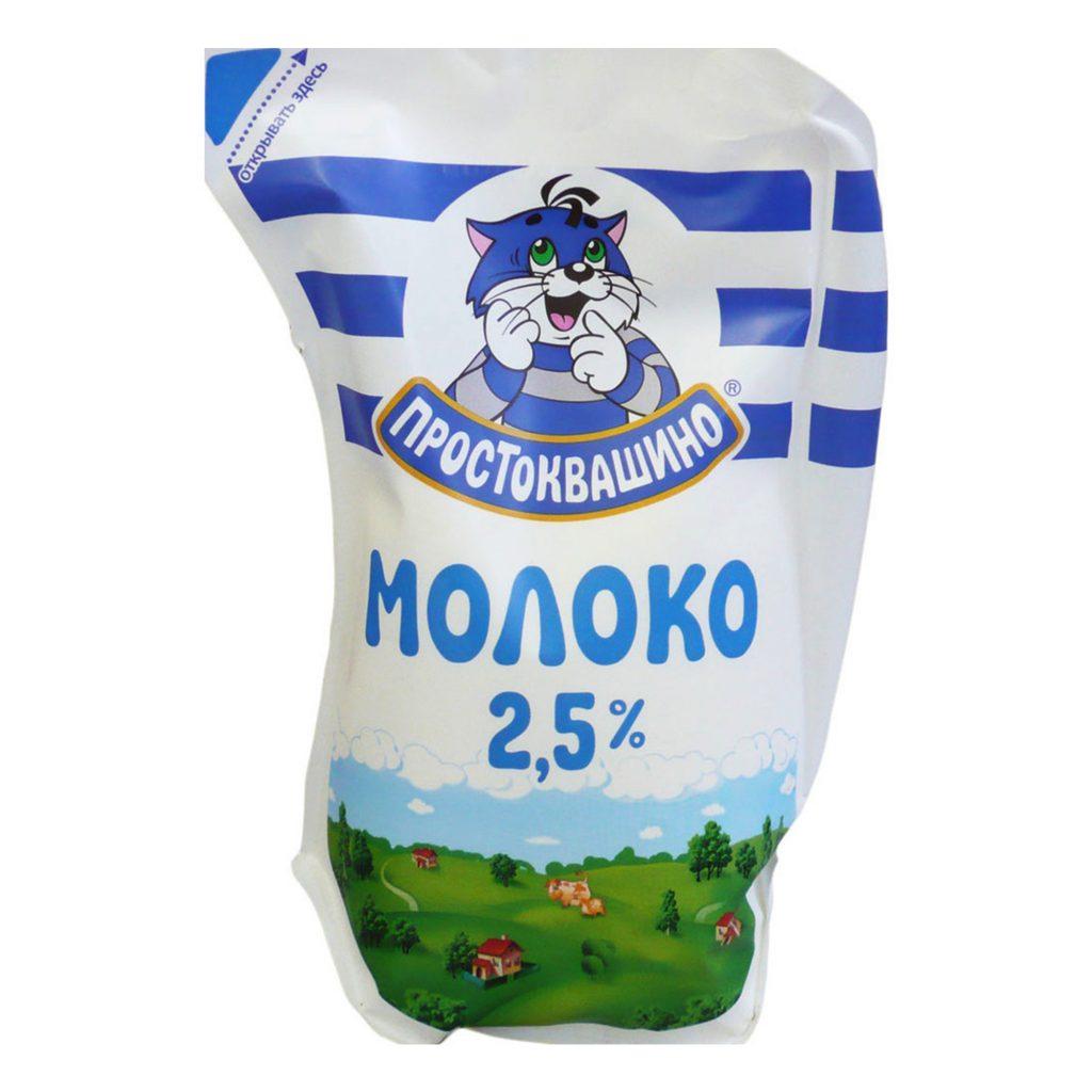 БЗМЖ Молоко Простоквашино пастеризованное 2,5% 900мл LP Эколин