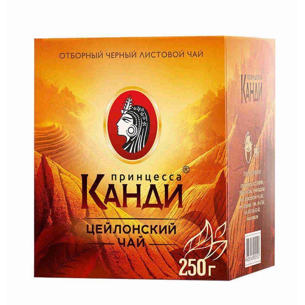 Чай Канди Медиум 250гр лист