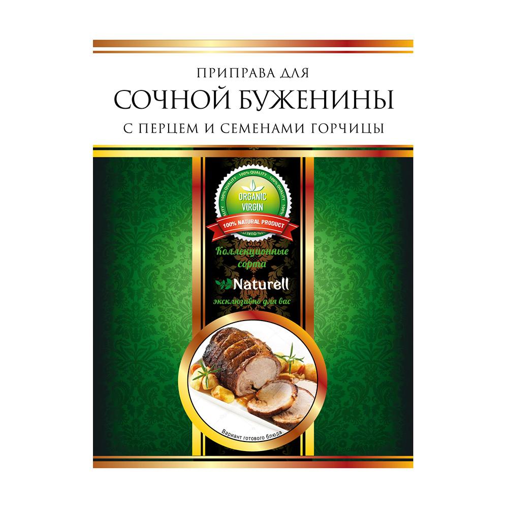 Приправа Натурелл для сочной буженины с перцем и семенами горчицы 20г