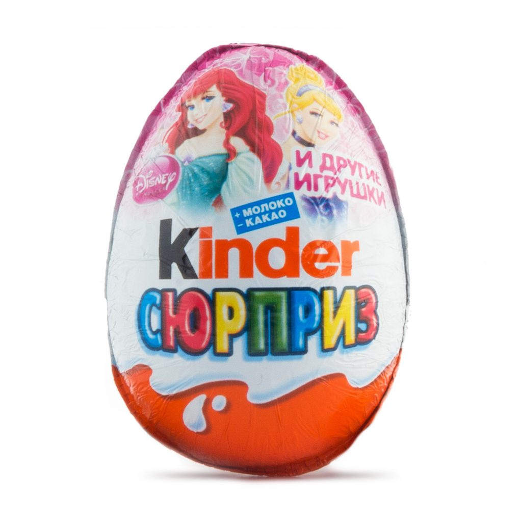 Шоколадное яйцо Киндер Сюрприз (для Девочек) 20г