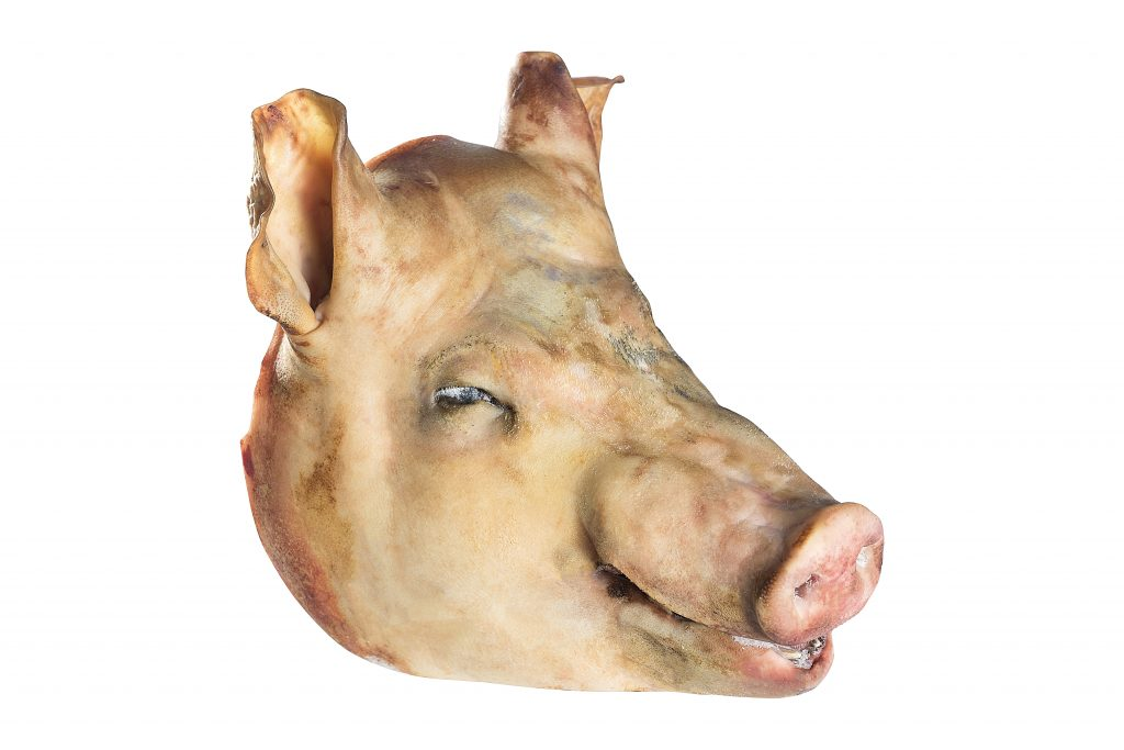 Голова Свинина (собственное пр-во)