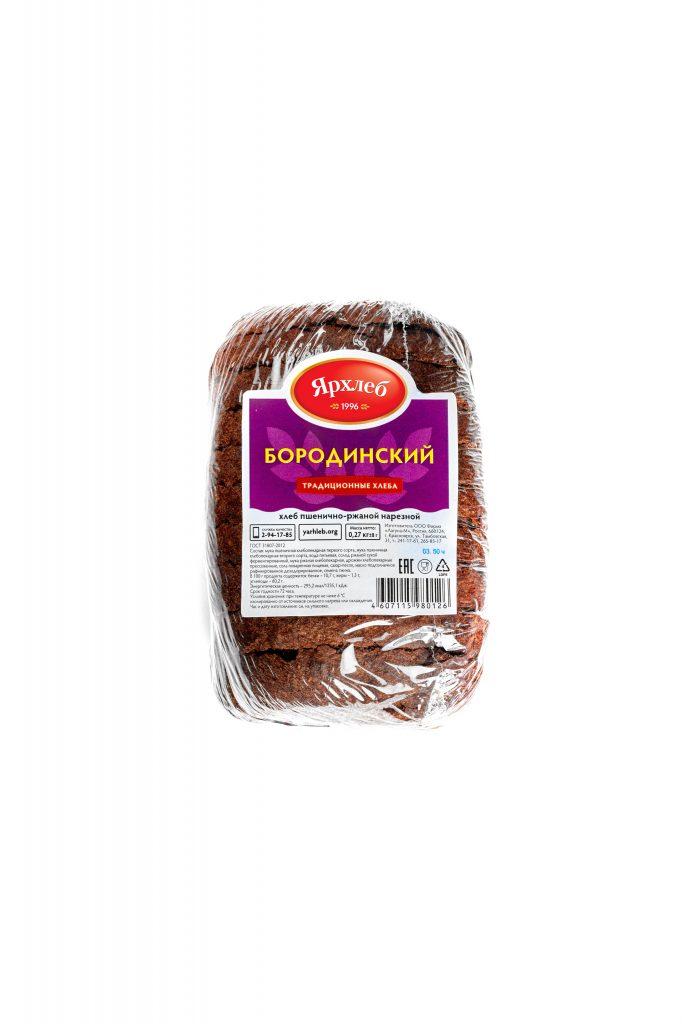Хлеб Бородинский нарезка 270г ЯрХлеб