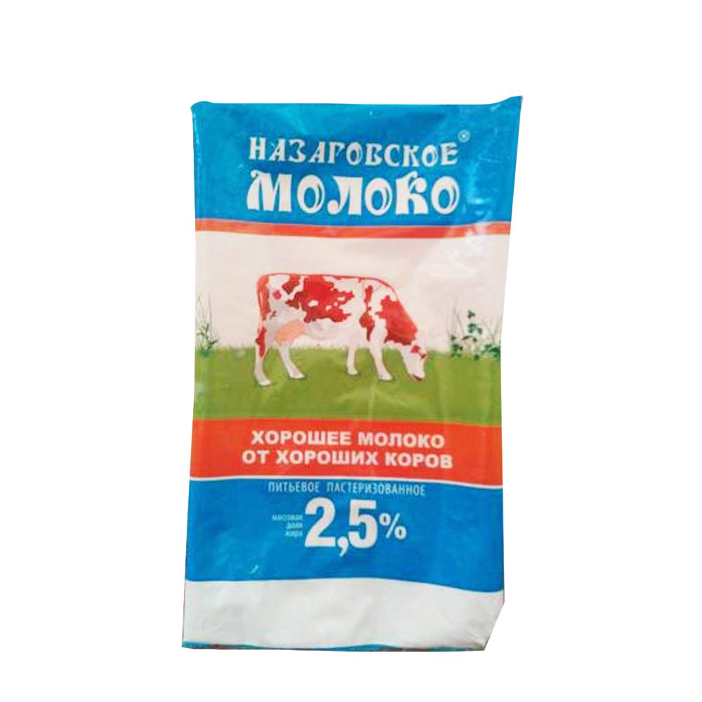 Молоко Назаровское 2,5% 900 мл п/п
