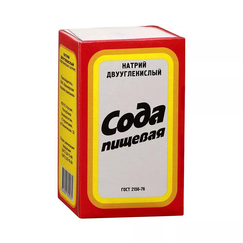 Сода пищевая 500г ГОСТ 2156-76