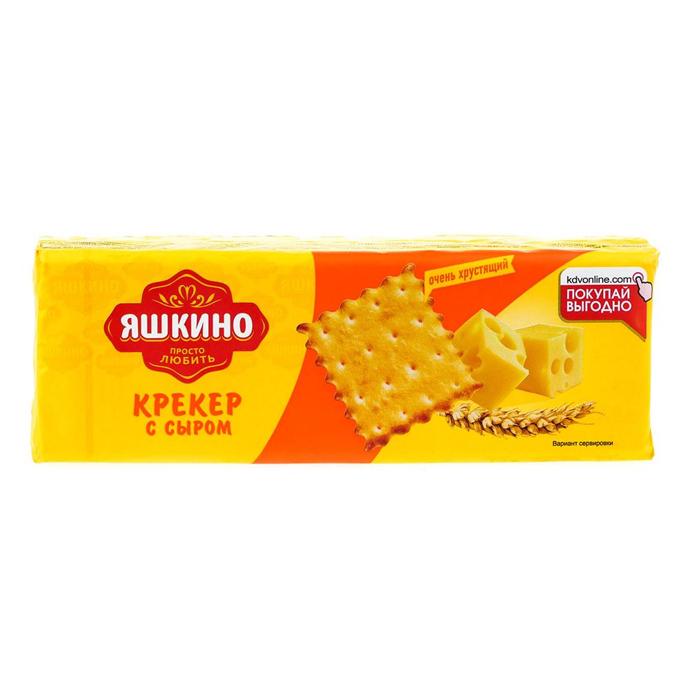 Крекер Яшкино с сыром 135г