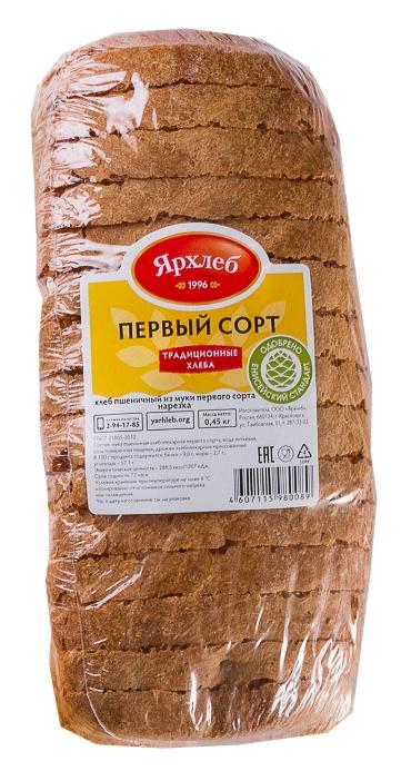 Хлеб из пшеничной муки первого сорта нарезка 450г ЯрХлеб