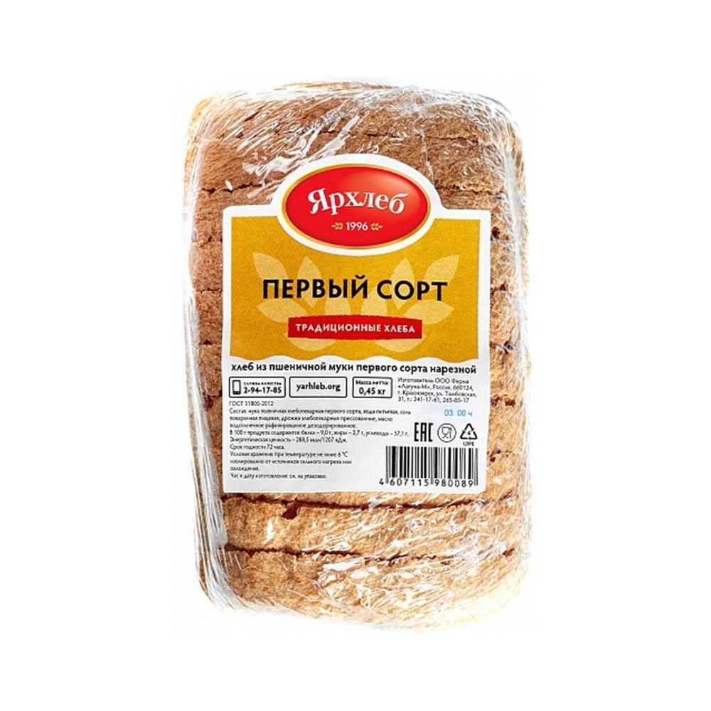 Хлеб из пшеничной муки первого сорта нарезка 450г ЯрХлеб40750