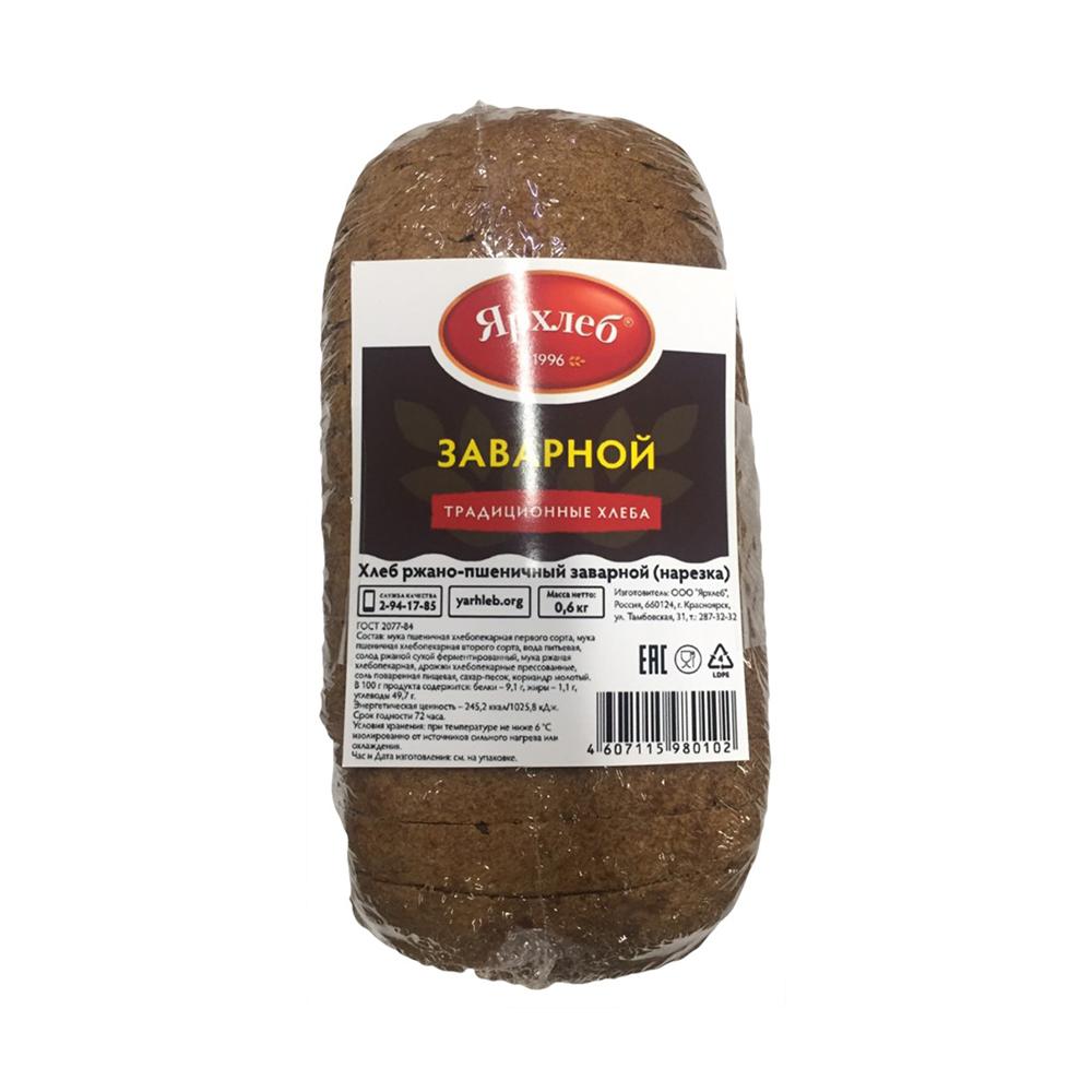 Хлеб ржано-пшеничный заварной нарезка 600г ЯрХлеб