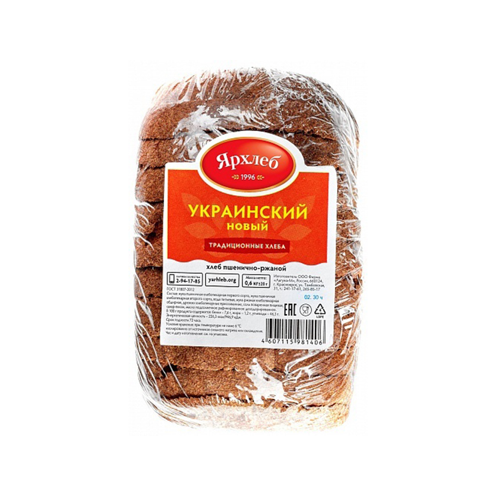 Хлеб Украинский новый нарезка 600г ЯрХлеб40754