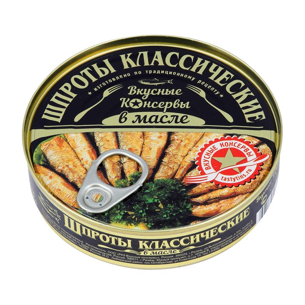 Шпроты Вкусные консервы  в/масле ключ 160г 1/24