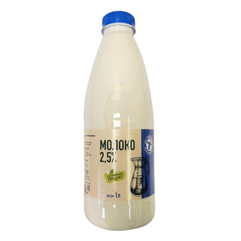 БЗМЖ Молоко пастеризованное 2,5% Творогово 1л