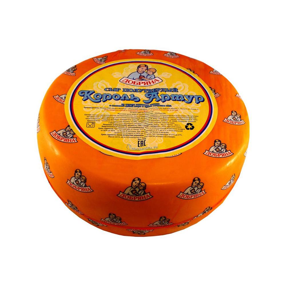 Сыр Король Артур 50%