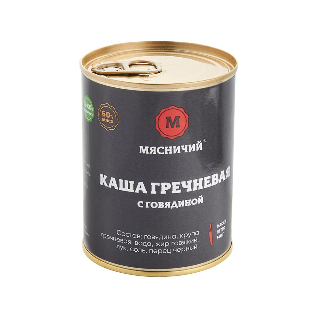 Каша гречневая с говядиной 340гр ж/б Мясничий