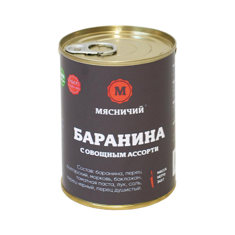 Баранина тушеная с овощным ассорти 340гр ж/б Мясничий