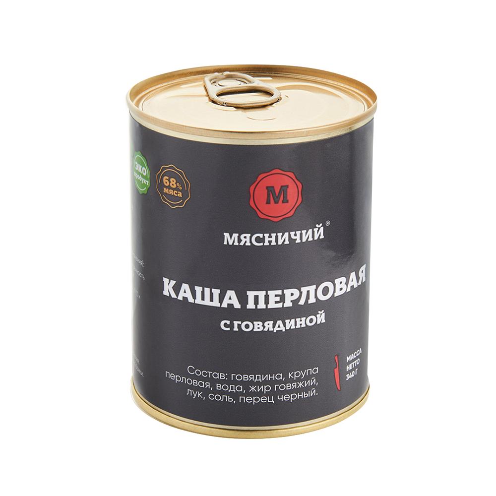 Тушенка. Каша перловая с говядиной 340 г ТМ Мясничий