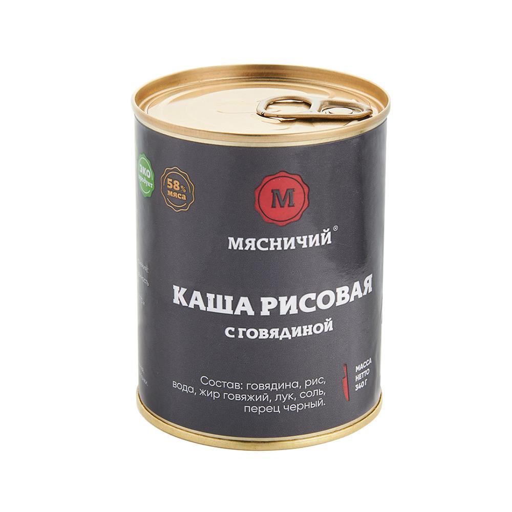Тушенка. Каша рисовая с говядиной 340 г ТМ Мясничий