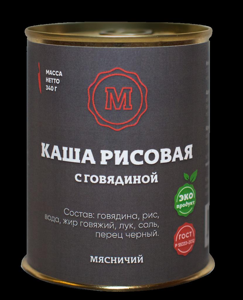 Тушенка. Каша рисовая с говядиной 340 г ТМ Мясничий40724