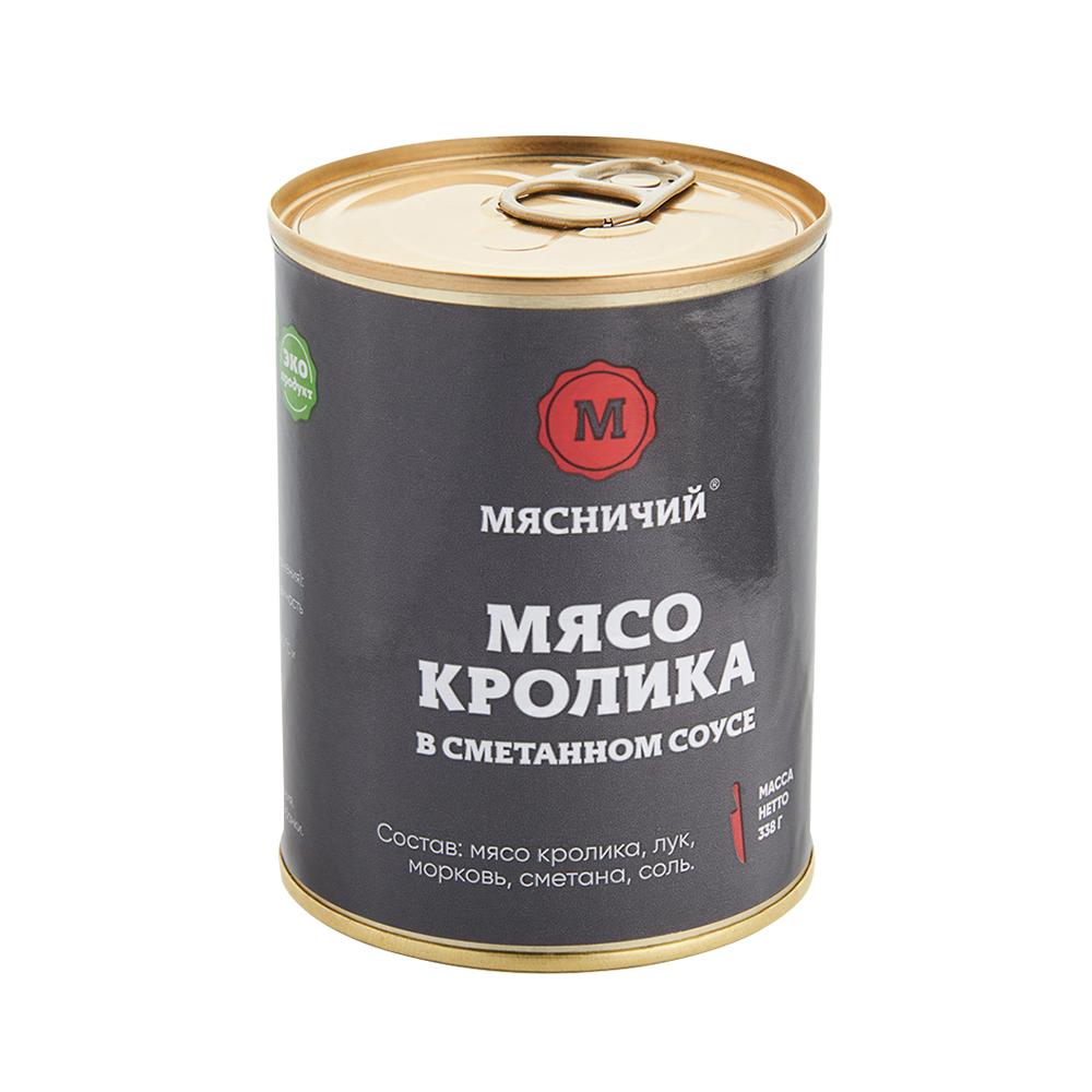 Мясо кролика тушеное 338г. ж/б ТМ Мясничий