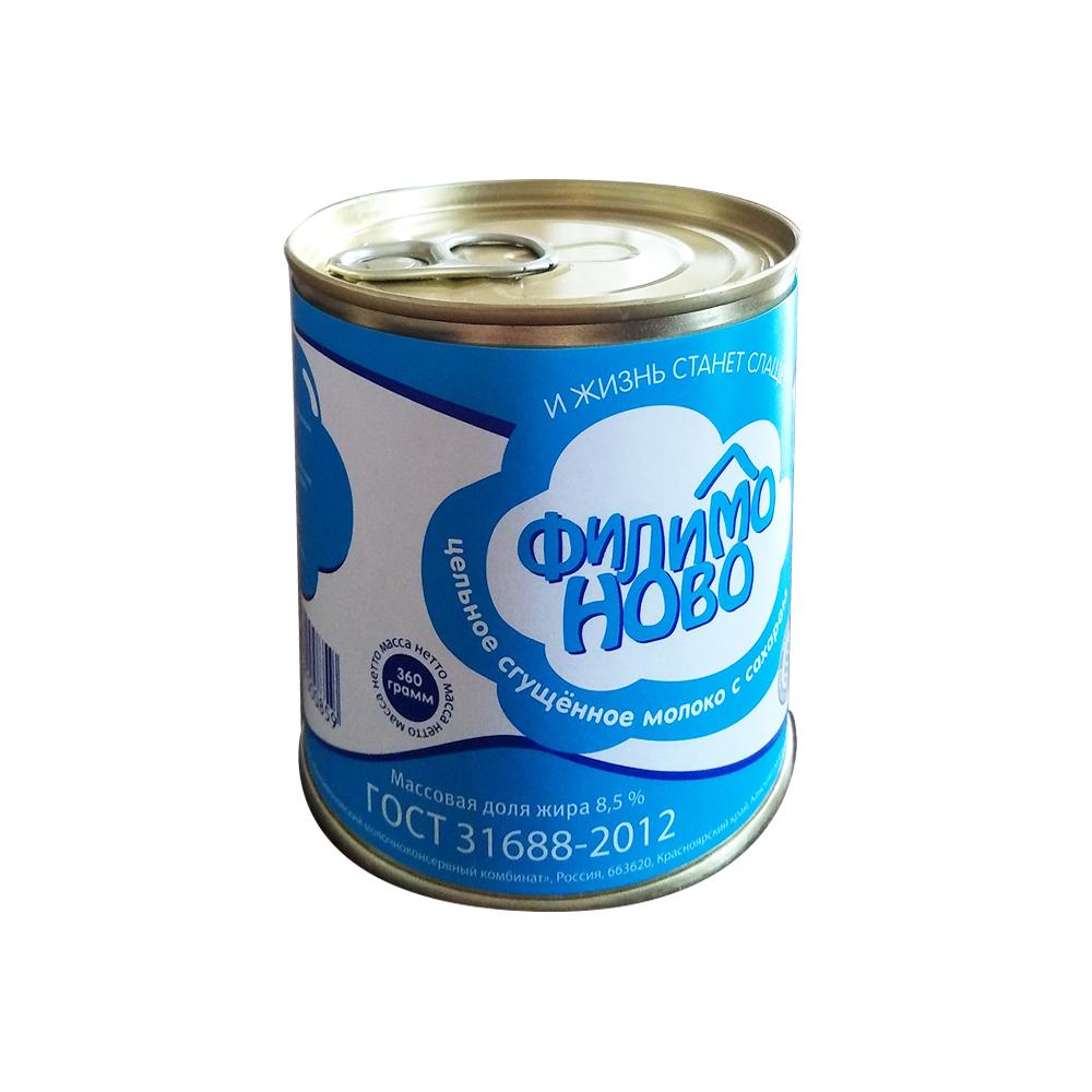 Молоко цельное сгущенное с сахаром вареное Филимоново  ГОСТ 8,5% 360гр жб