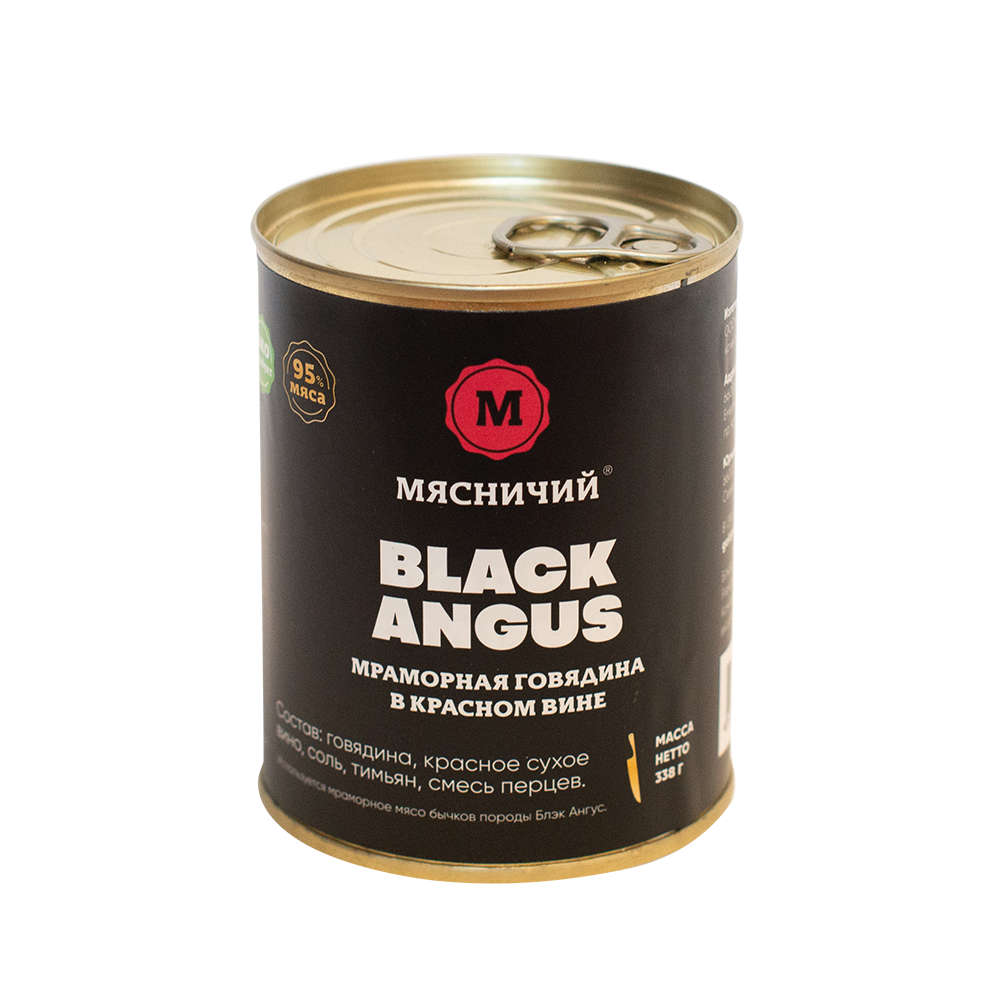 Говядина тушеная мраморная Black Angus 338гр ж/б Мясничий