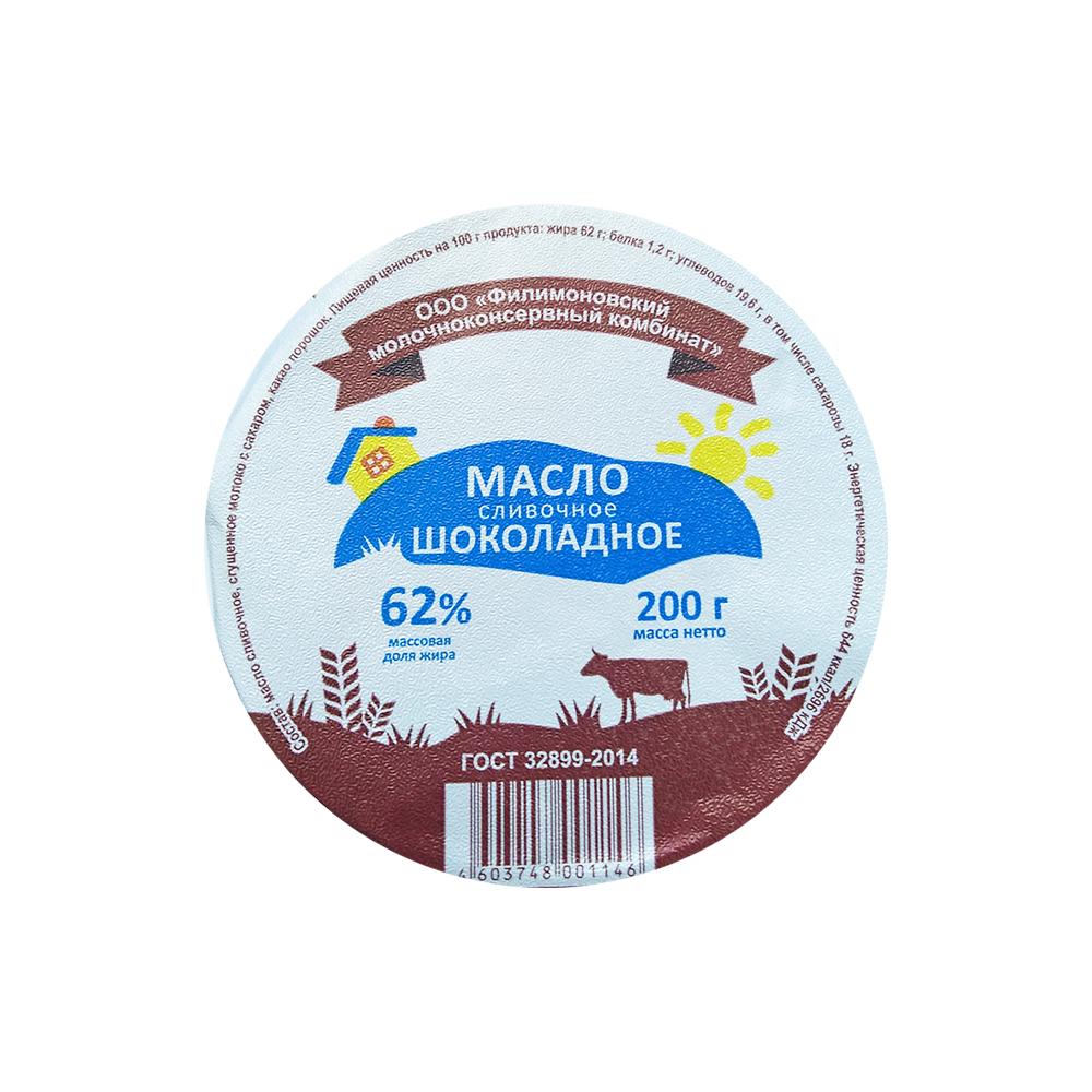 Масло сливочное шоколадное Филимоново 62% 200 г