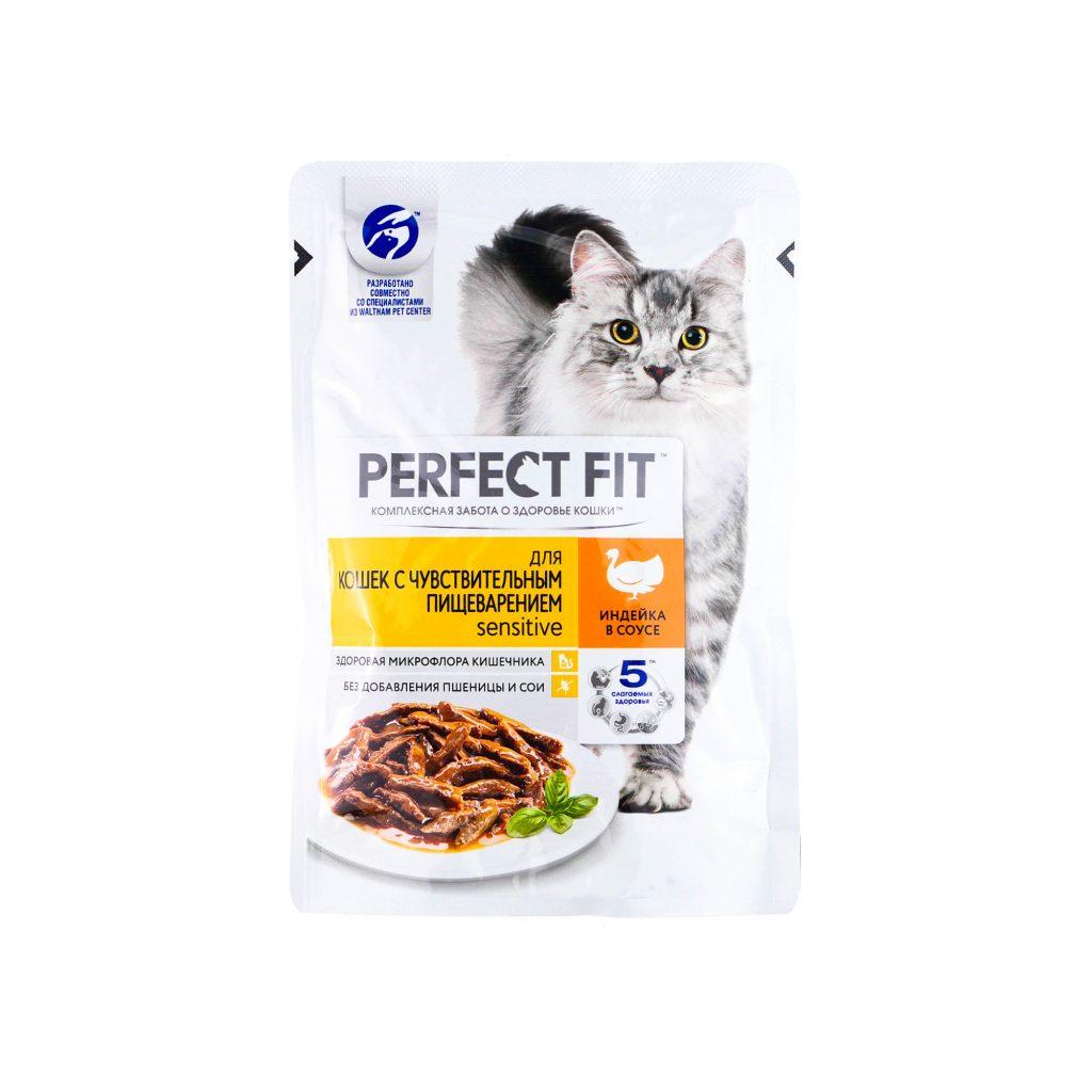 Корм Перфект Фит индейка для кошек с чувст. желудком 85г