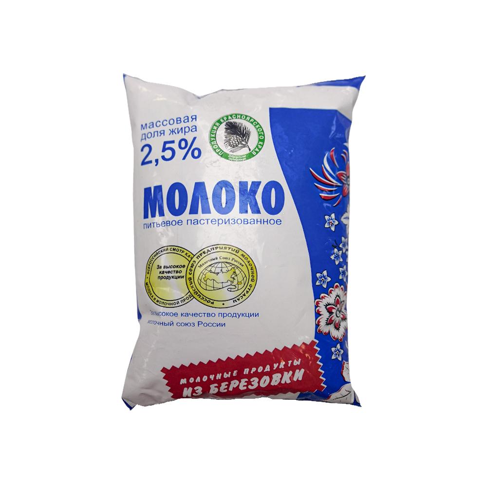 Молоко из Березовки 2,5% 800мл п/п КрасМол