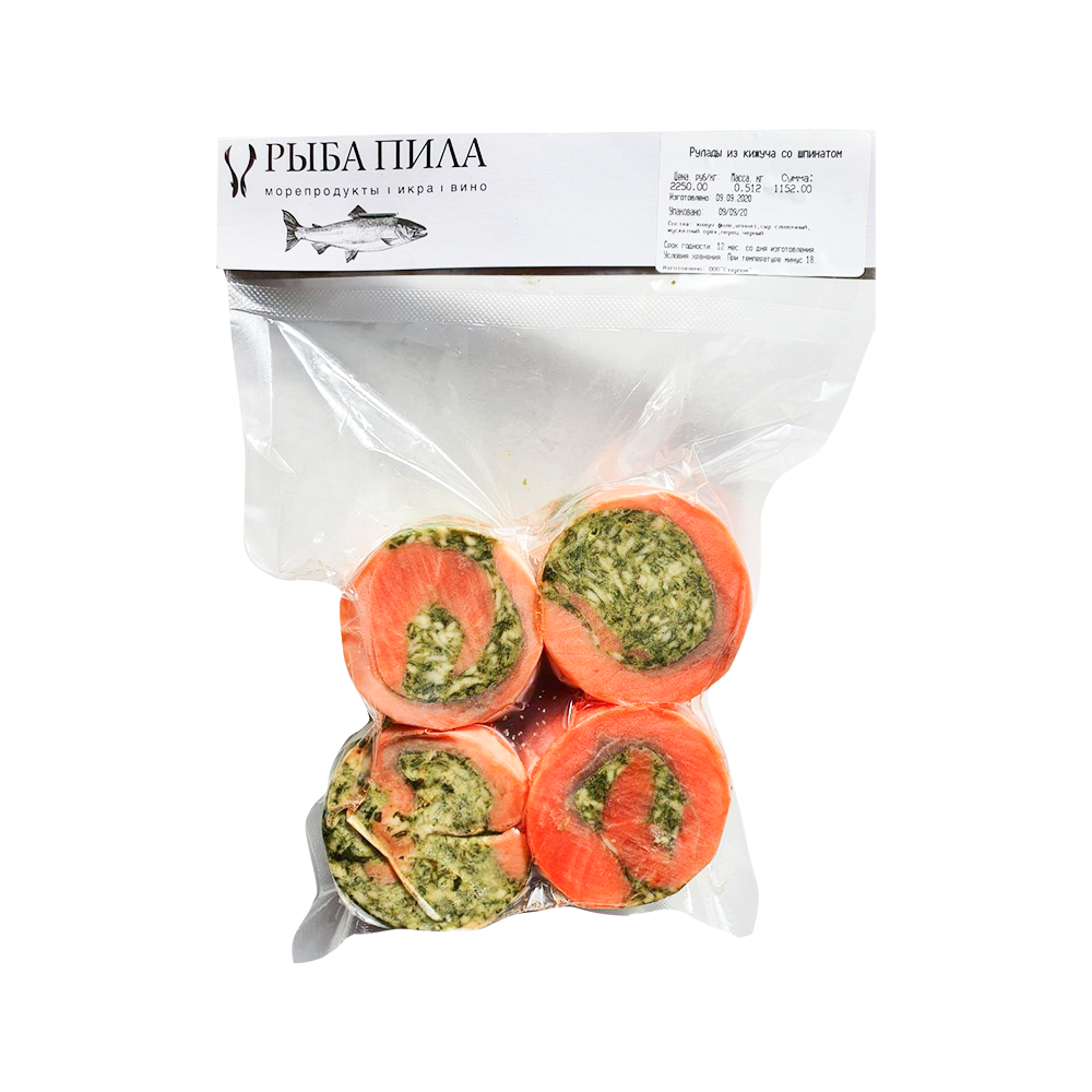 Рулады из кижуча со шпинатом,кг