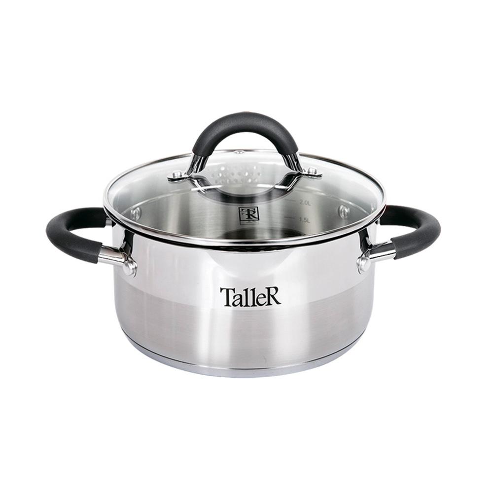 Кастрюля TalleR (таллер)TR-17192, 2,0 л