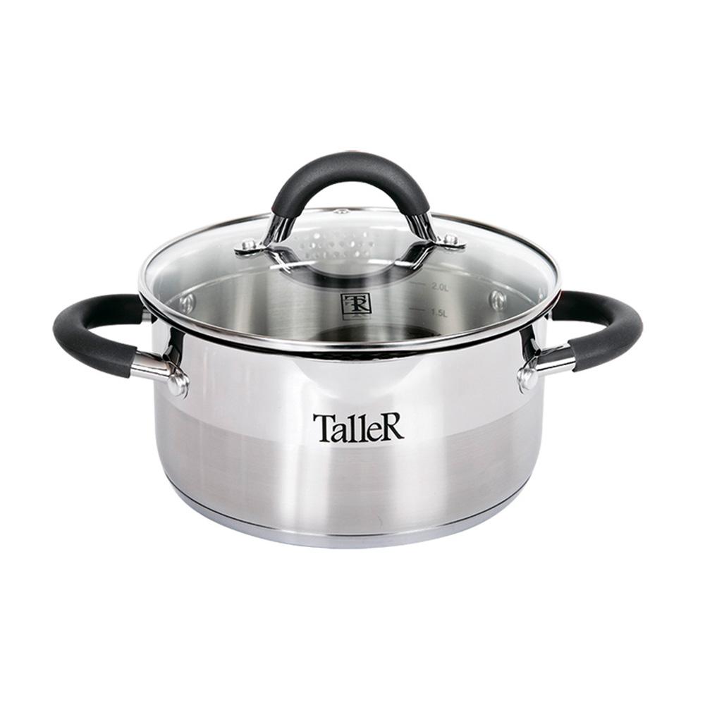 Кастрюля TalleR (таллер) TR-17193, 3.1 л