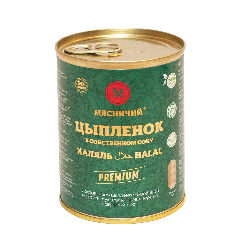 Мясо цыпленка в собственном соку Халяль 338гр ж/б Мясничий
