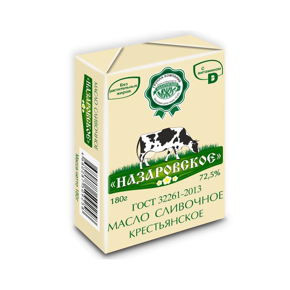 БЗМЖ Масло сливочно Назаровское 72,5% 180 г