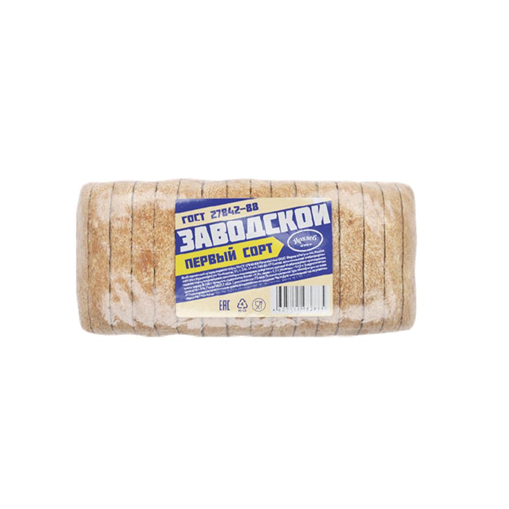 Хлеб пшеничный из муки 1сорта Заводской нарезка 600гр ЯрХлеб