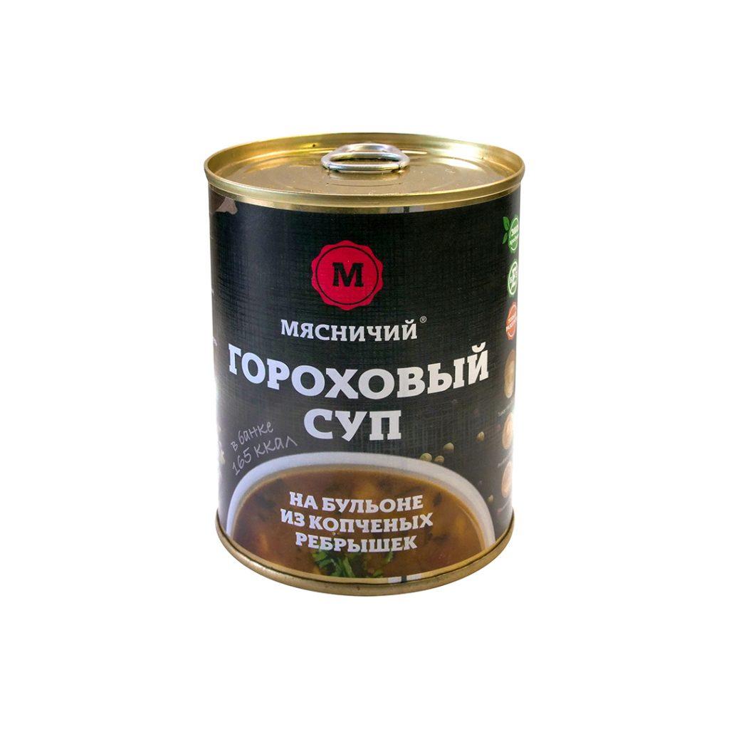 Суп гороховый на бульоне из копченых ребрышек 330 гр ж/б Мясничий